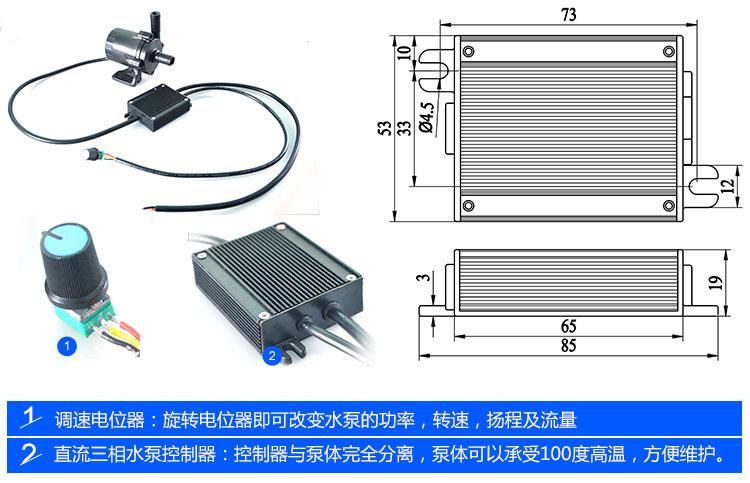 水暖空调电路板接线图
